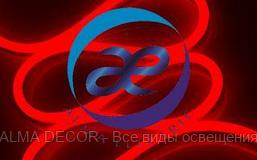 Гибкий неон ARL-NF5050-S50-220V Red