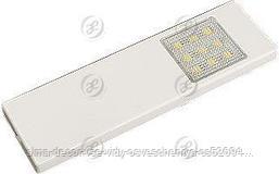 Светильник сенсорный PIR-757005 (12V, 150 lm)