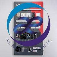 Стенд Системы Управления SR-LUX-1100x600mm-V1 (DB 3мм, пленка, лого)