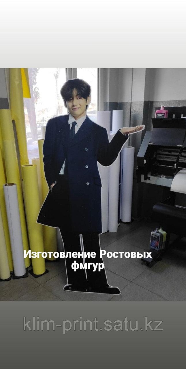 Изготовление Ростовых фигур 180 см