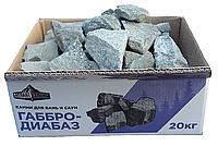 Камни для бань и саун ГАББРО-ДИАБАЗ