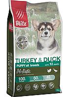 Беззерновой корм для щенков всех пород Blitz Holistic Turkey & Duck Puppy All Breeds Grain Free индейка, утка, фото 1