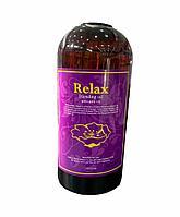 Массажное масло для тела Relax oil 1000 ml