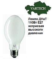 Лампа ДНаТ 110Вт E27 натриевая высокого давления