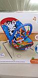 Детское кресло-качалка Fitch Baby с игрушками и вибрацией, фото 4