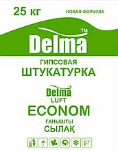 Гипсовая штукатурка Delma Luft ECONOM