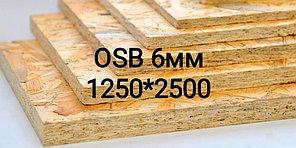 ОSB-3 НЛК 6мм*1,25мм*2,5мм 1 лист 3,125м2