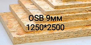ОSB-3 плита 9мм*1,25мм*2,5мм 1лист 3,125 м2