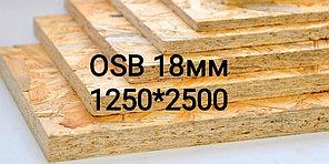 OSB плита 18мм*1,25мм*2,5мм 1 лист 3,125 м2