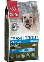 Низкозерновой сухой корм для собак всех пород Blitz Holistic Fresh Trout Adult Dog (Low Grain) свежая форель, фото 1