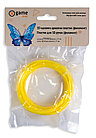 Пластик для 3D ручки X Game kids PLA-Yellow-10 (Желтый)