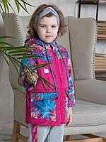 24111 КОТМАРКОТ 24111 Куртка для девочки