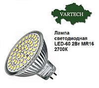 Лампа LED-60 2Вт MR16 2700К