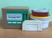 Полиуретан 5035 (твердость по шору 35) (фасовка 1 кг + 0,5 кг) для изготовления гибких литьевых форм Алматы