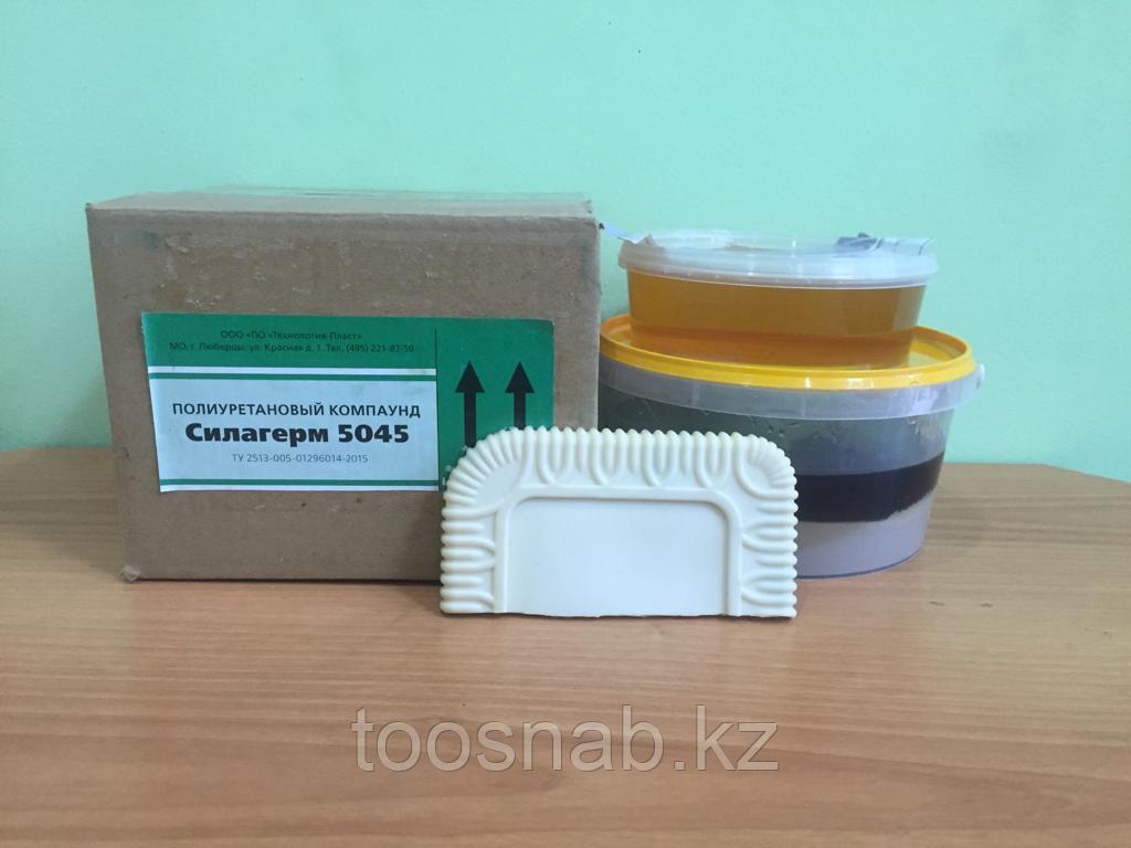 Полиуретан 5045 (твердость по шору 45) (фасовка 1 кг + 0,5 кг) для изготовления гибких литьевых форм Алматы
