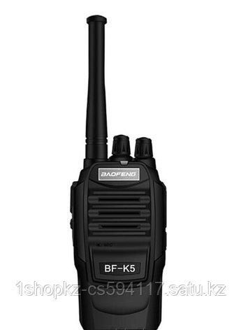 Рация Baofeng BF-K5, фото 2