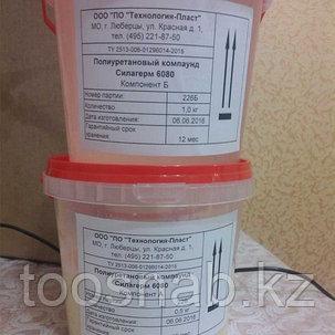 Полиуретан 6080 (фасовка 1+0,5 кг)  применяется для изготовления гибких литьевых форм Алматы, фото 2