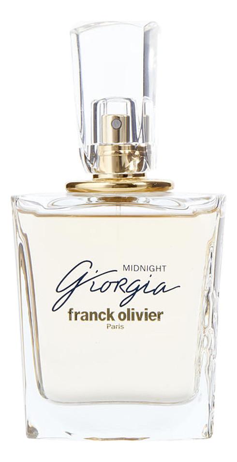 Парфюм Franck Olivier Giorgia Midnight 75ml (Оригинал-Франция)