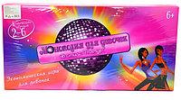 Настольная экономическая игра монополия для девочек в стиле гламур модель SR2902R