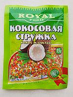 Кокосовая стружка 15 гр, цветная микс, Royal Food