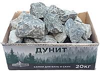 Камни для бани Дунит.