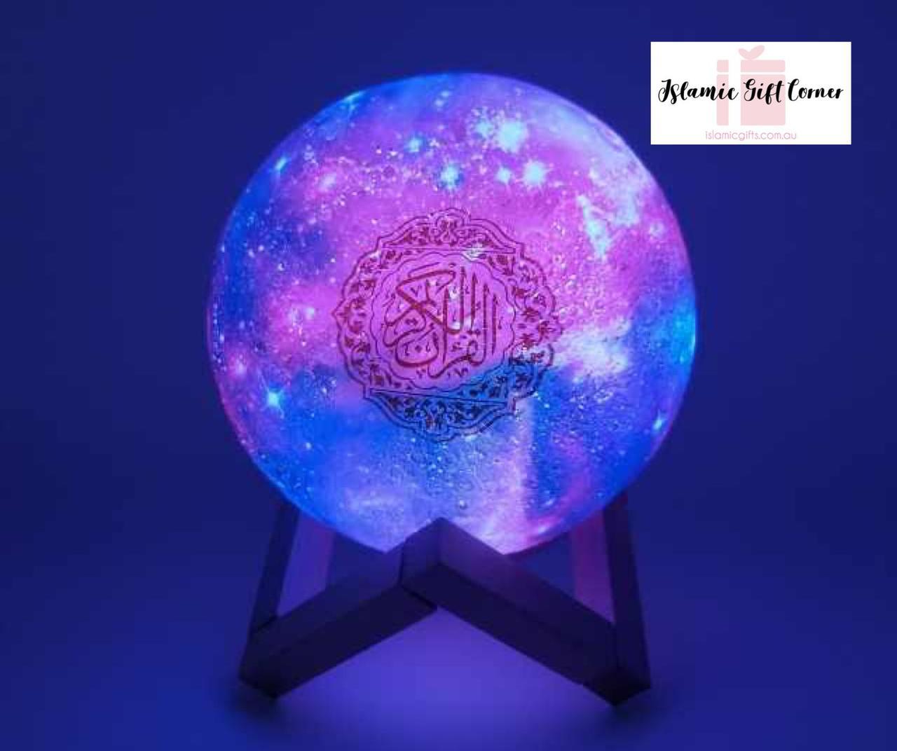 Лампа читающая Коран - QB512 (Галактика) - фото 5
