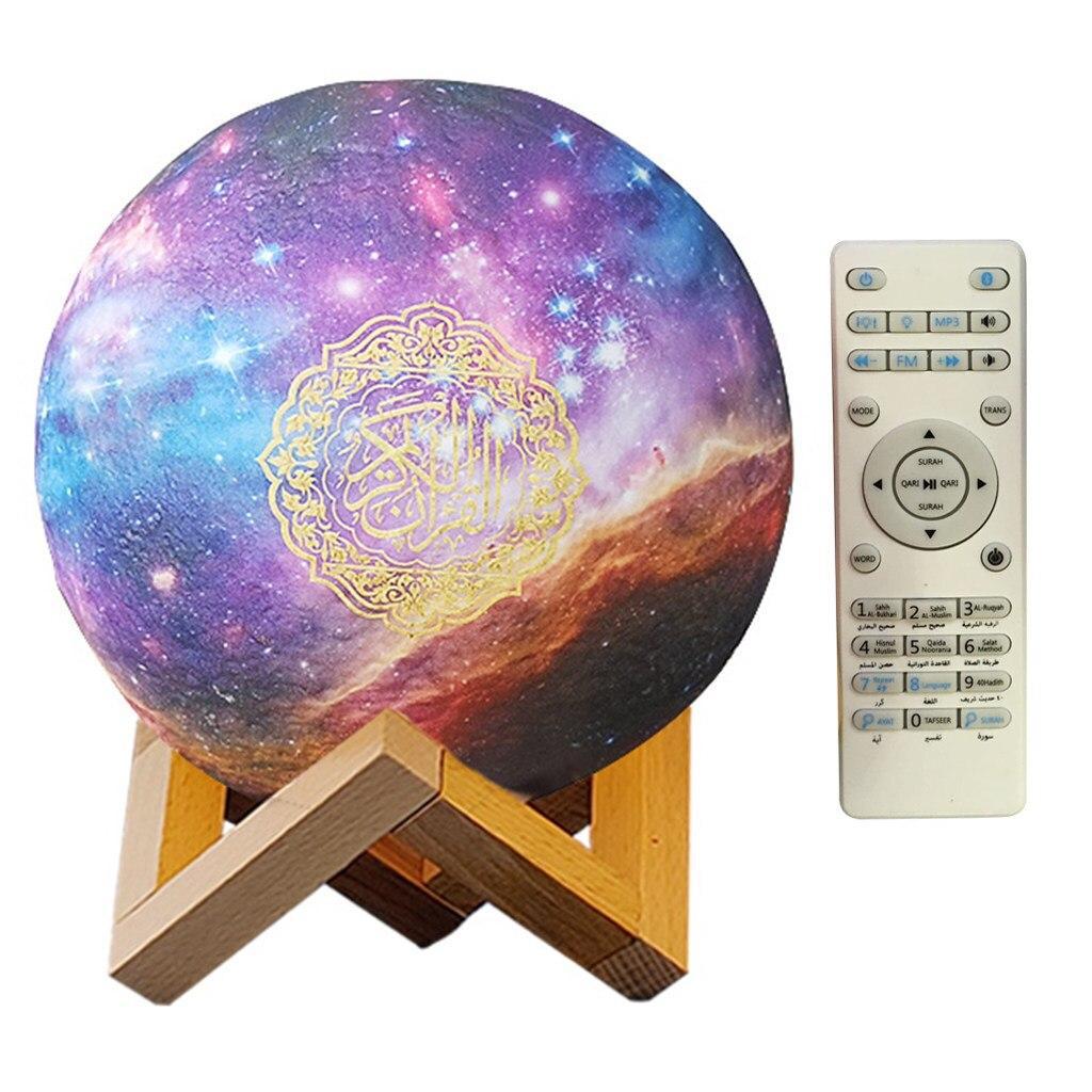 Лампа читающая Коран - QB512 (Галактика) - фото 3