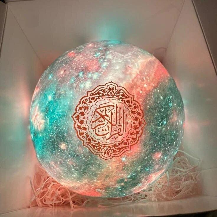 Лампа читающая Коран - QB512 (Галактика) - фото 2