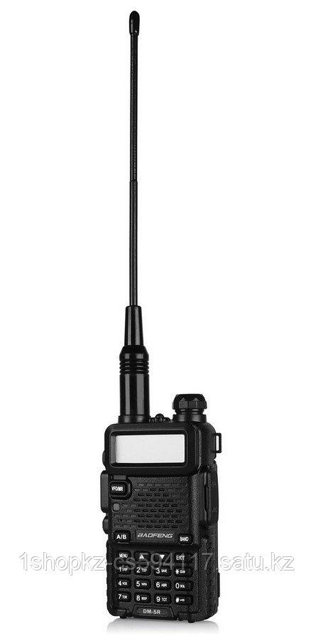 Рация Baofeng UV-5R Super PRO