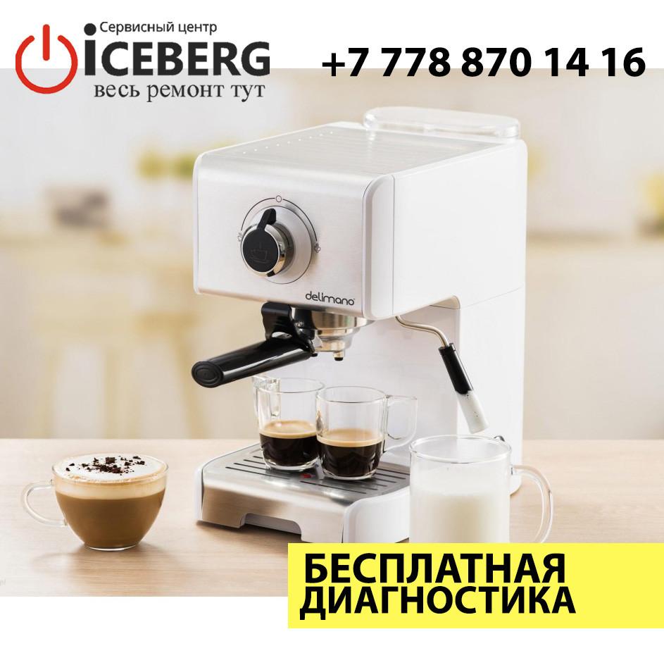 Ремонт и чистка (кофеварок) кофемашин Delimano
