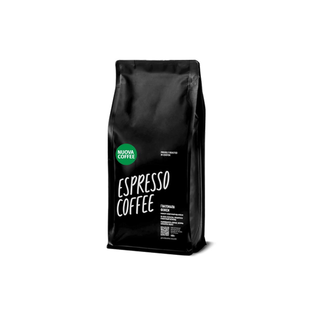 Кофе Гватемала Фэнси / Guatemala Fancy / 100% арабика