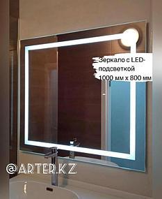 Зеркало с LED подсветкой и пескоструйным рисунком, 800(В)мм х 1000(Ш)мм