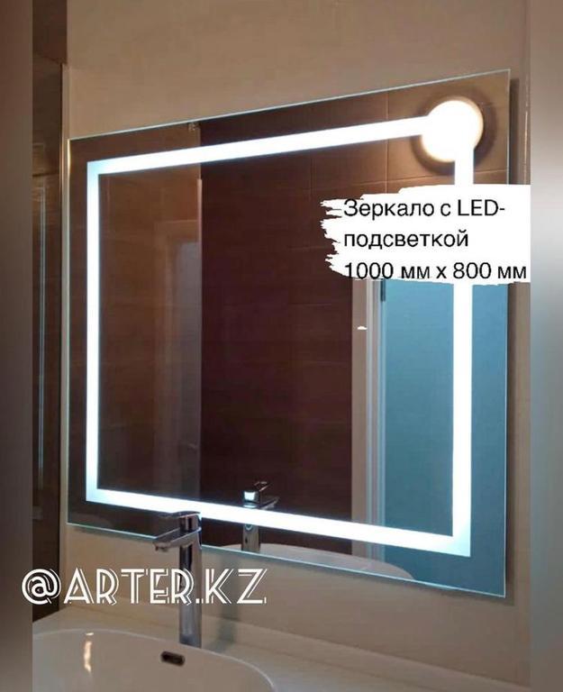 Зеркало с LED - подсветкой и пескоструйным рисунком