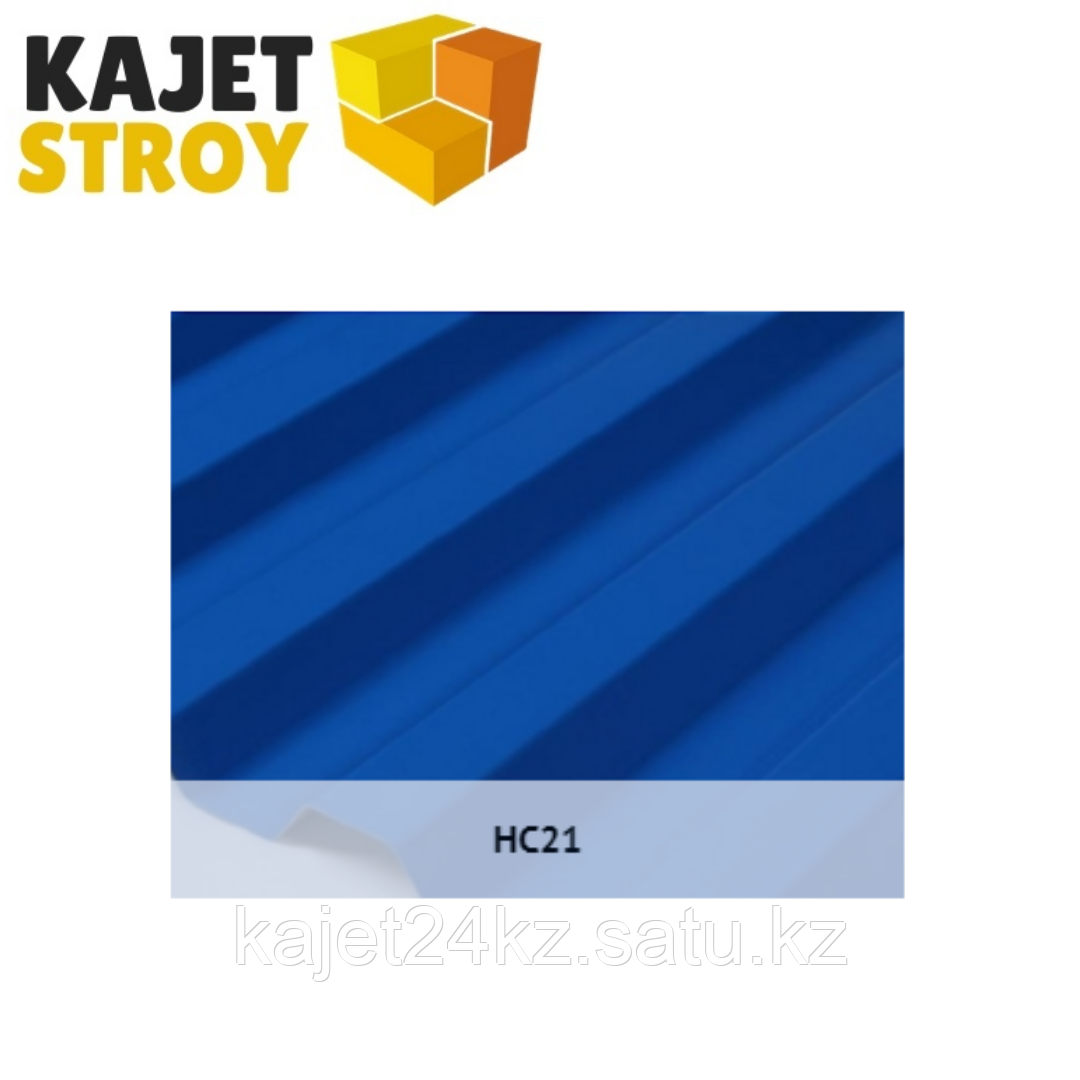 Профлист оцинкованный HC21 (ГОСТ 24045-94) Толщина 0,70мм, габарит/монтаж ширина 6 х 1,05/1,00м