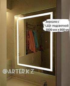 Зеркало с LED подсветкой и пескоструйным рисунком, 1000(В)мм х 800(Ш)мм