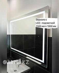 Зеркало с LED подсветкой и пескоструйным рисунком, 1000(В)мм х 1500(Ш)мм