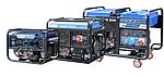 Портативные генераторы