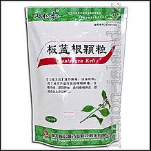 Чай из корня вайды красильной против ОРЗ/ОРВИ и кишечных инфекций