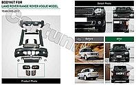 Land Rover Range Rover Vogue Autobiography BODY KIT 2005-2012гг.