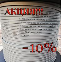 Нагревательный кабель без оплетки SRL 30-2