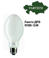Лампа ДРВ 500Вт Е40 (Ртутно-вольфрамовая)