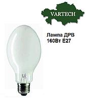 Лампа ДРВ 160Вт Е27 (Ртутно-фольфрамовая) высокого давления