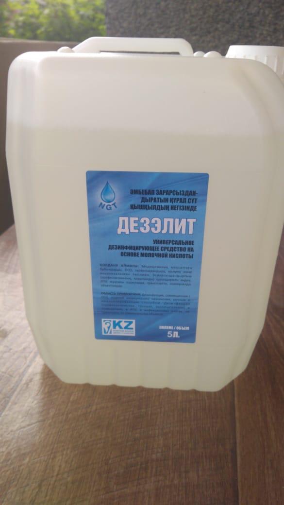 Дезэлит-Универсальное дезинфицирующее средство с моющим эффектом на основе молочной кислоты.