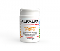 Люцерна-Экстра (Alfalfa-Extra) в капсулах