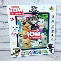 Детская игрушка музыкальный планшет со звуками животных, песен, сказок модель NODT-020A