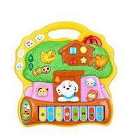 Детская музыкальная игрушка пианино чудо-дерево модель NO.5047