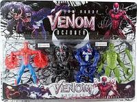 Детская игрушка набор супергероев Venom Из четырёх фигурок