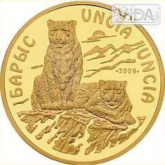 Золотые монеты РК