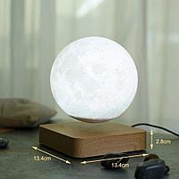 Магнитный Подвесной ночник в виде Луны, фото 2