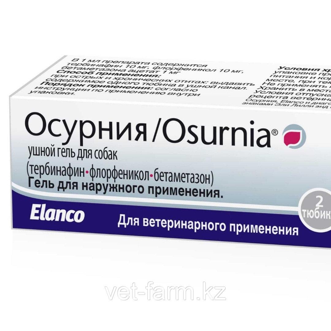 ОСУРНИЯ (Osurnia) Ушной гель для собак (2 тюбика х 1мл) Elanco